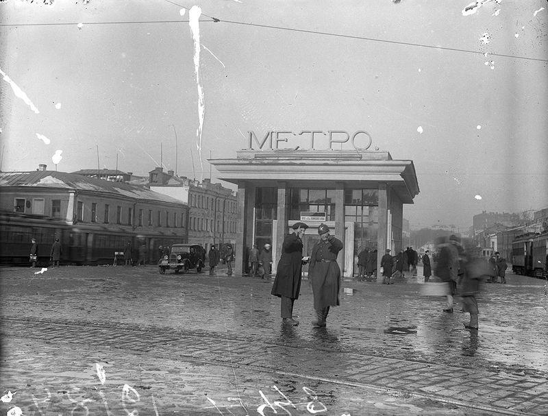 старые фото новгорода